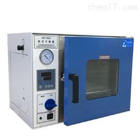 20L真空干燥箱厂家价格