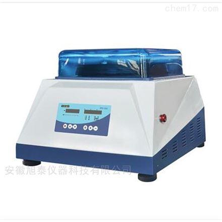 ZPG-300振动抛光机