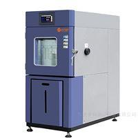 ZK-150B-TH温湿度检定箱