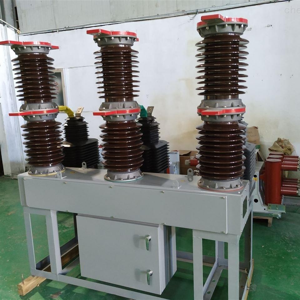 ZW7-40.5高压断路器