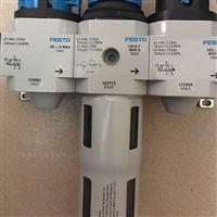 LFR-3/8-D-7-MIDI-AFESTO减压阀