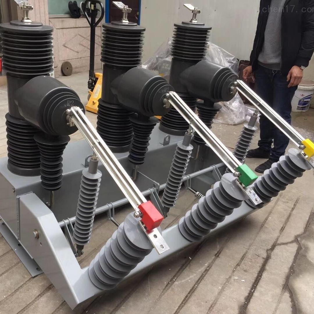 杆上简单安装35KV真空断路器