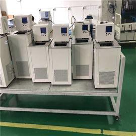 QYDL-1005低温冷却液循环机恒温槽