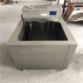 QYGD-05200-10低温水浴循环恒温槽
