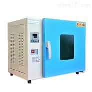 上海叶拓DHG-9140A实验室干燥箱