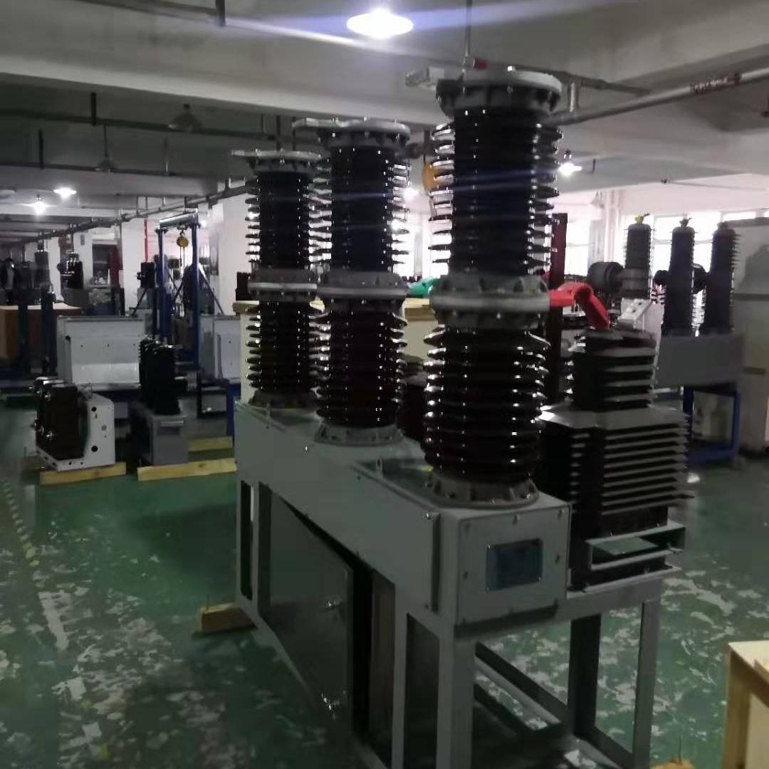 四川35KV高压真空断路器型号参数
