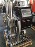 HSB-1高壓恒速恒壓泵