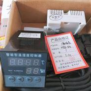 HBB2004智能温湿度控制器厂家