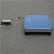 连接PLC落地台秤,300kg控制重量电子台称