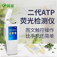 FT-ATP微生物检测仪器设备
