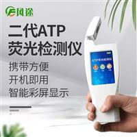 FT-ATP微生物检测仪器排名