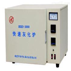 煤炭灰化和灰分测定设备-灰化炉