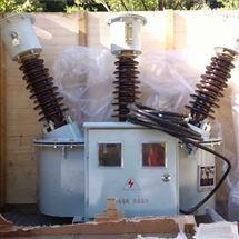 JLS-10户外高压计量箱10KV三元件