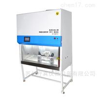 HZ-0469-A型医用外科口罩细菌过滤效率(BFE)测试仪