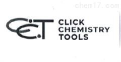 1241click chemistry tools  Kdo Azide
