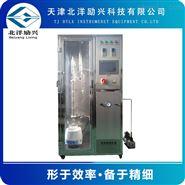 上海实验精馏塔装置