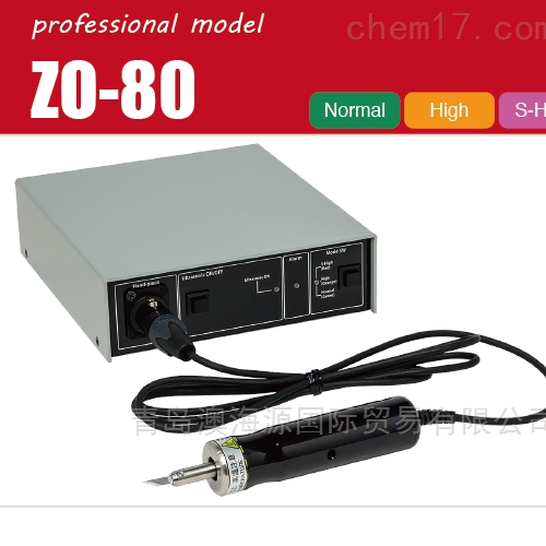 HONDA/本多电子超声波切割机ZO-41Ⅱ