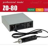 ZO-80 / ZO-40HONDA/本多电子超声波切割机ZO-41Ⅱ