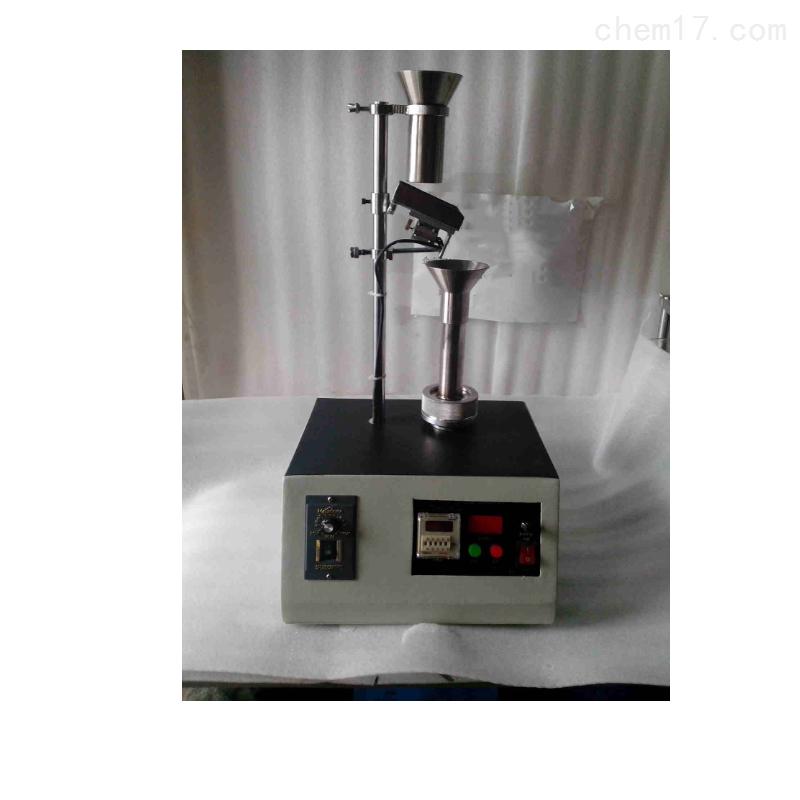分子筛堆积密度测定仪