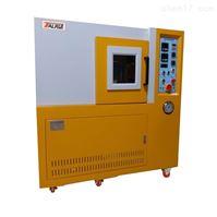 TR-501CD-C全自動平板硫化機