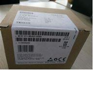 6ES7211-0BA23-0XB0西门子 200CN