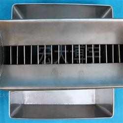 煤炭化验室二分器  煤炭分样