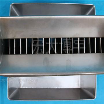 煤炭化驗室二分器  煤炭分樣