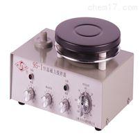 95-1型雙向磁力攪拌器
