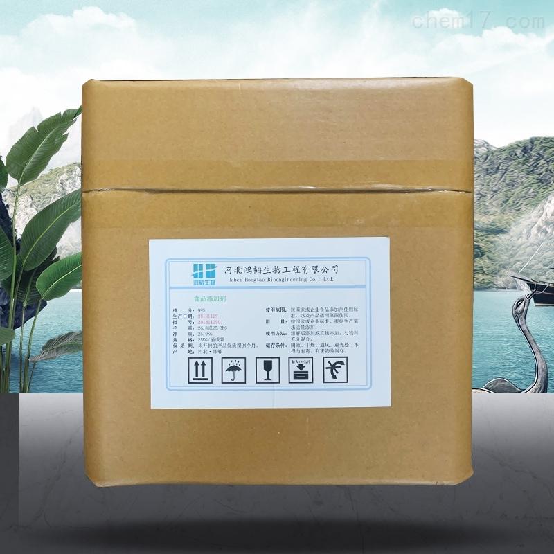 半胱氨酸鹽酸鹽生產廠家廠家