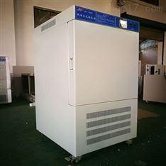 150L低温恒温培养箱