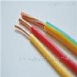 WDZ-BYJ电线 低烟无卤电缆
