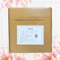 N-乙酰半胱氨酸生產廠家價格