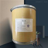 β丙氨酸生产厂家价格