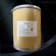γ-氨基丁酸生产厂家价格