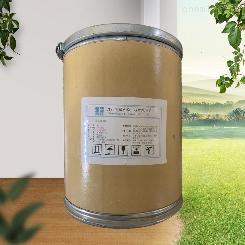 L精氨酸盐酸盐生产厂家厂家