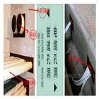 建筑防火泥无机堵料、生产厂家标准材料