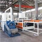 改性聚苯板设备硅质板渗透板匀质板生产线