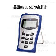 美國BELL5170高斯計儀器