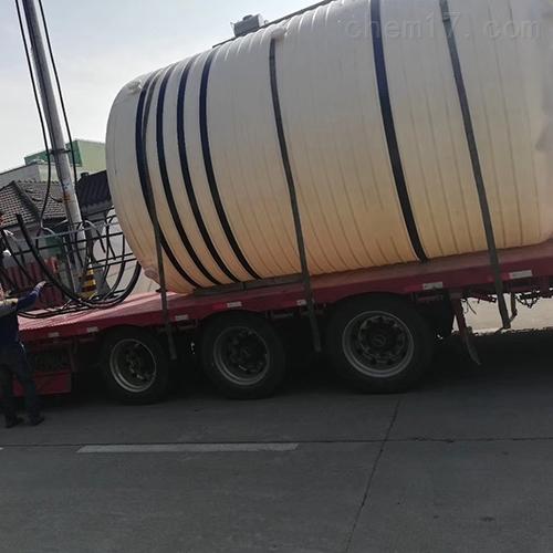 20吨原液储罐