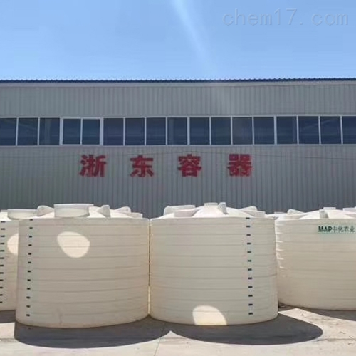 2吨速凝剂储存罐