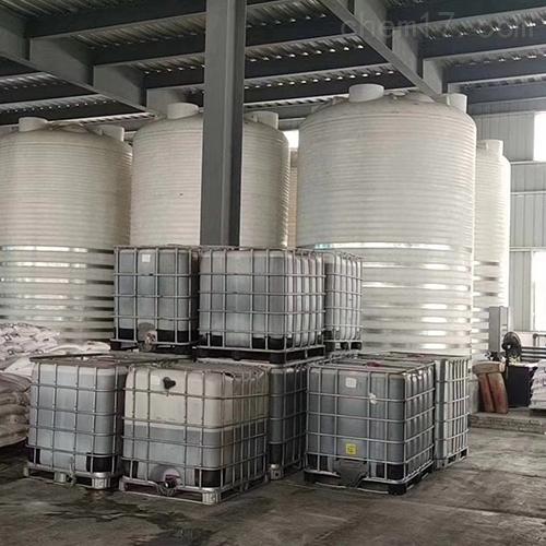 40吨沥青储存罐