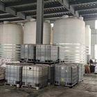 50噸原液儲罐