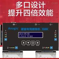 TP-C500ZAAnagic TP-C500ZA高速擦除機