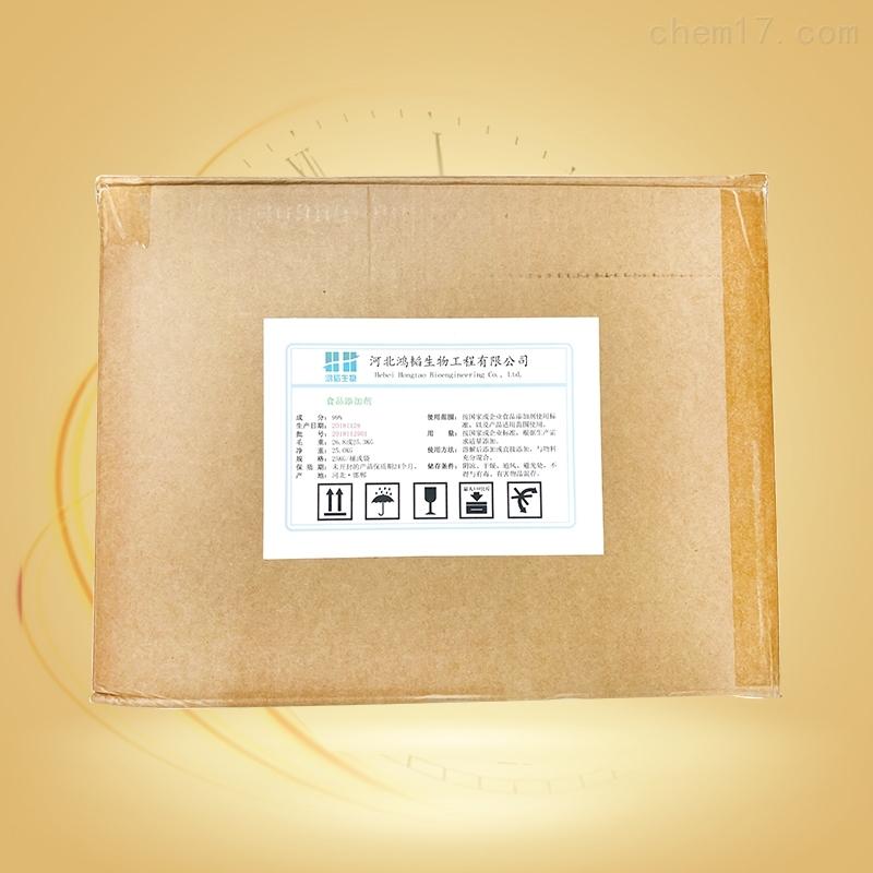 抗坏血酸磷酸酯镁生产厂家厂家