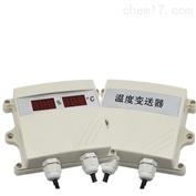 RS-WD-壁掛王字殼單溫度變送器
