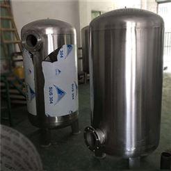 10吨出售二手不锈钢储罐