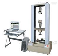 WDW系列微机控制电子万能试验机0.01-0.5吨