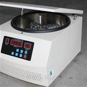 TD4N低速多管架尿沉渣分離離心機