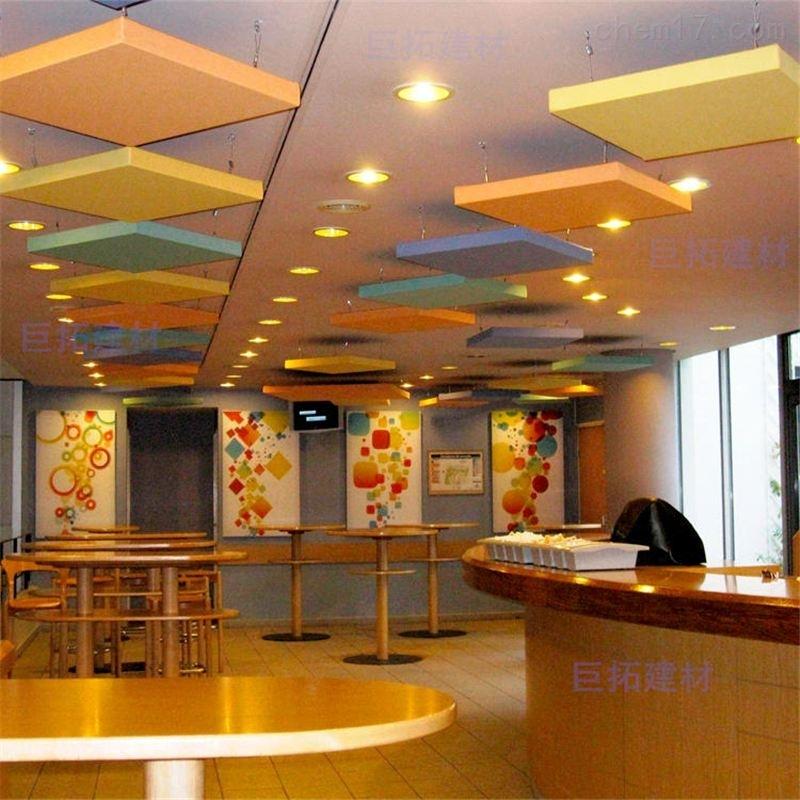 办公室防尘车间吸音天花板