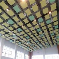 空间吊顶装饰玻纤吸音板